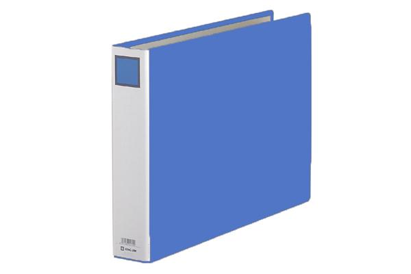 File King Jim khổ A3 No 1005E 5cm